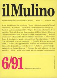 Copertina del fascicolo dell'articolo Morte dell'Unione Sovietica e questione nazionale