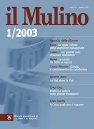Copertina del fascicolo dell'articolo Bioetica: legiferare senza conoscere