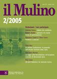 cover del fascicolo, Fascicolo arretrato n.2/2005 (marzo-aprile)