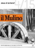 cover del fascicolo, Fascicolo arretrato n.4/2015 (July-August)