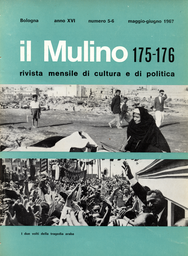 Copertina del fascicolo dell'articolo Sviluppo politico e razionalizzazione amministrativa