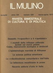 Copertina del fascicolo dell'articolo Il saggio di bibliografia dell'Archivio Centrale dello Stato (1953-1968)